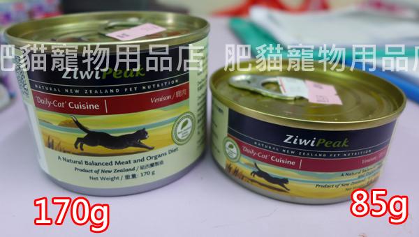 巔峰貓罐85g-2