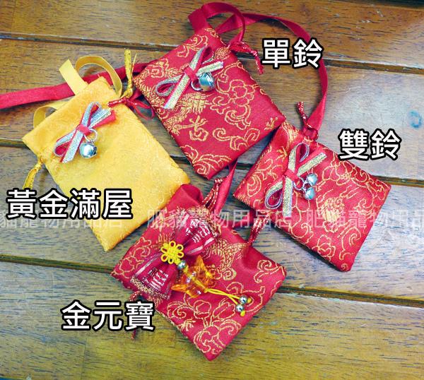 102紅包袋_3