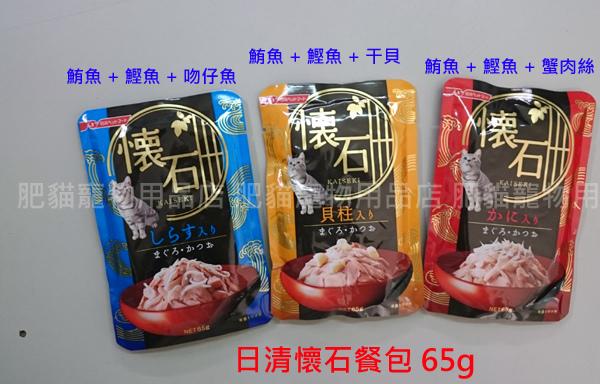日清懷石餐包-DSC_6066.jpg