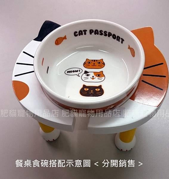 貓臉餐桌食碗-DSC_7086.jpg