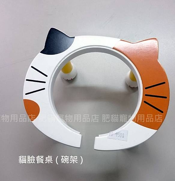 貓臉餐桌-DSC_7084.jpg