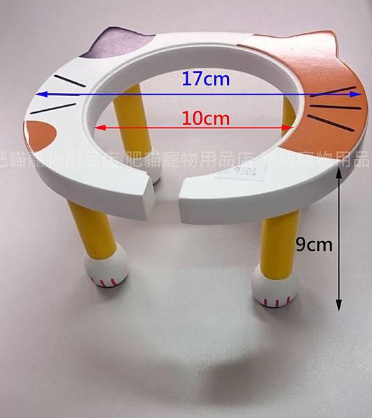 貓臉餐桌-DSC_7085.jpg