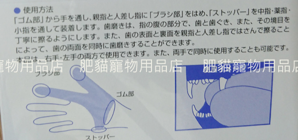 貓咪指套牙刷-DSC_2079.jpg.jpg