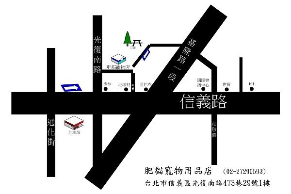 肥貓寵物店地圖.jpg