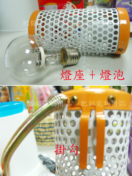 MSPET小動物暖燈40W_2.jpg