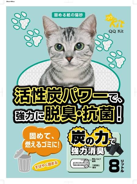 泰浩商品-green bag front.jpg