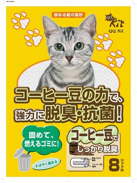 泰浩商品-yellow bag front.jpg
