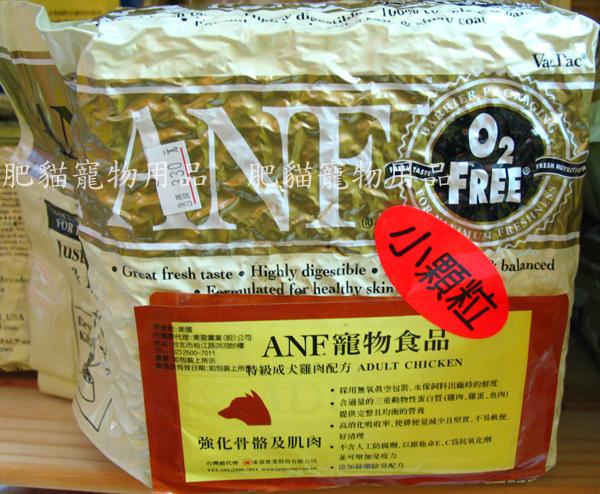 ANF_成犬_雞肉.jpg