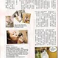 明報周刊980903_4.jpg