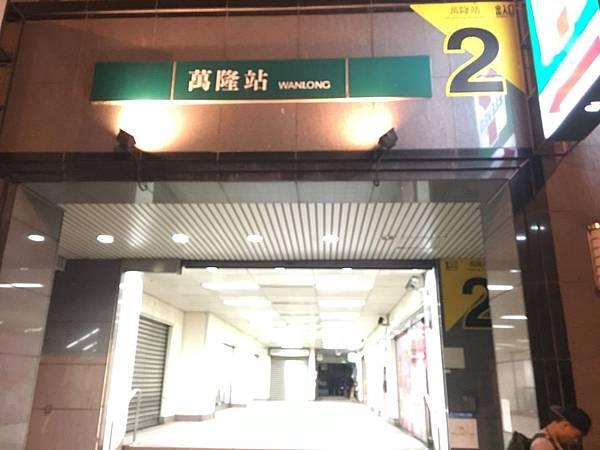 滷大王萬隆_2026