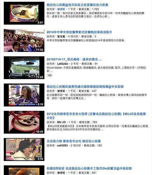 螢幕截圖 2014-07-03 09.18.03