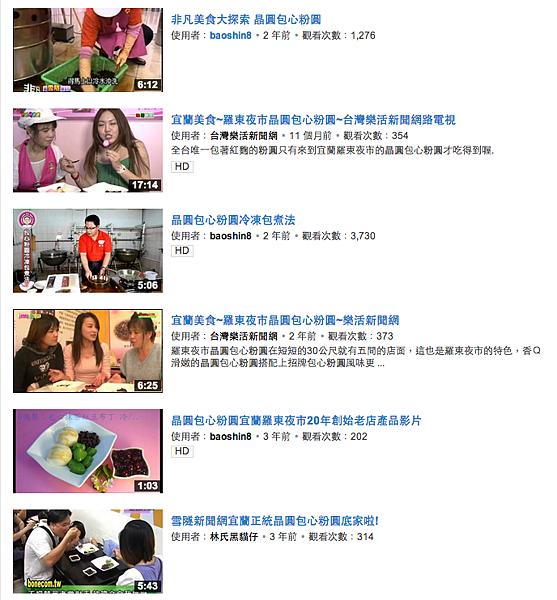 螢幕截圖 2014-07-03 09.31.50