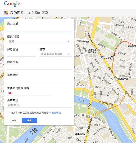 螢幕截圖 2014-07-28 20.33.01