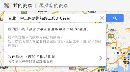 螢幕截圖 2014-07-29 07.37.50