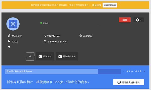 螢幕截圖 2014-07-29 08.03.56