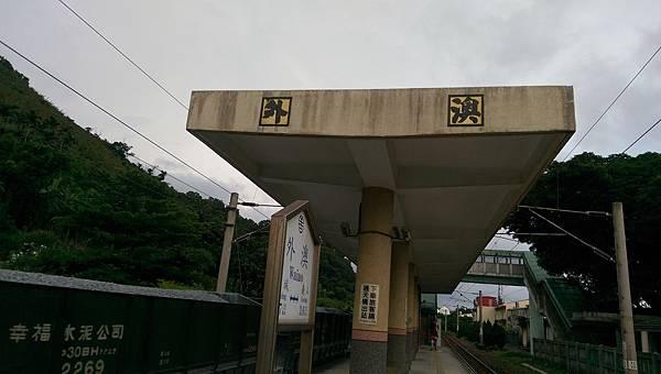 IMAG4870