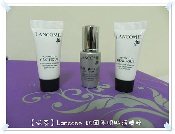 【保養】Lancome 肌因亮眼賦活精粹 & 超進化肌因賦活露