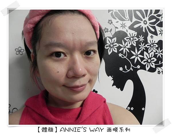 【體驗】ANNIE'S WAY 面膜系列