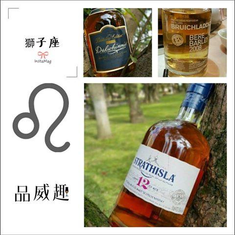 【夏霏星座】威士忌與星座的對話(五)獅子座.jpg