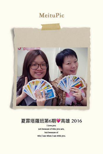 夏霏塔羅班》學員回饋 20160216、17.jpg