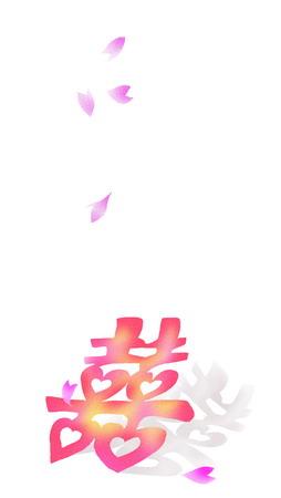 囍字點狀小圖_resize.jpg