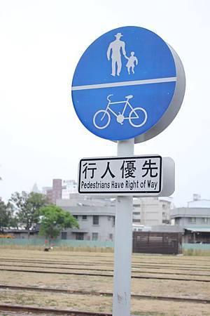 打狗鐵道故事館014
