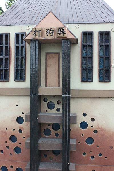 打狗鐵道故事館017