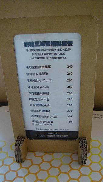 大坑紙箱王020