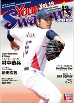 your swallows 2012 19