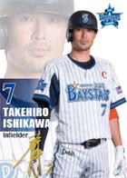 2013_if_isihikawa