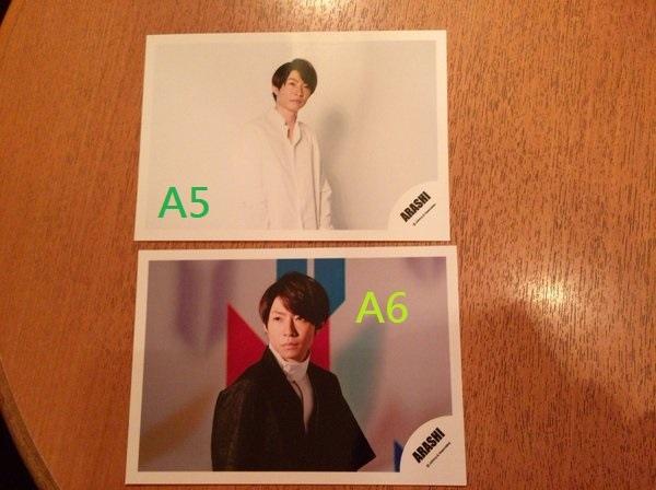 A5-6.jpg