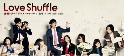1-Love-Shuffle-banner.jpg