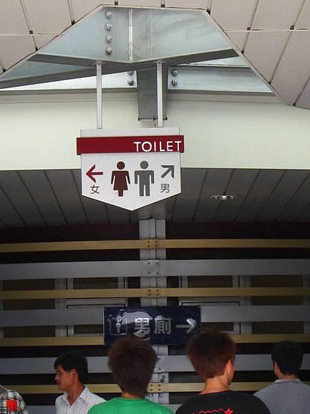 竟然是廁所,3800萬七星廁所