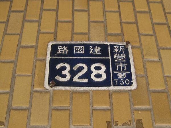 IMG_2620.JPG