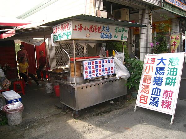 菜市場十字路口附近