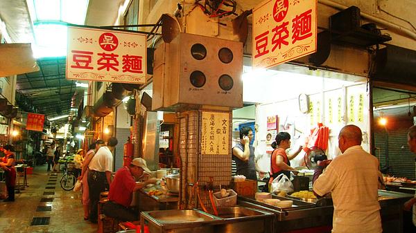 吳家豆菜麵