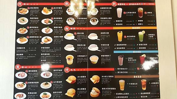 蒸豐吃處蘆洲 (2).jpg