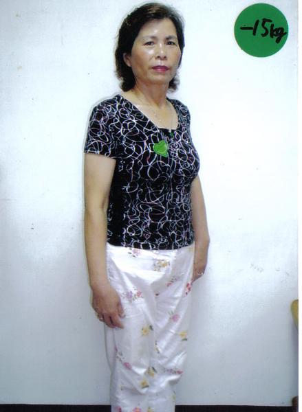 阿國媽媽使用後-減重15公斤