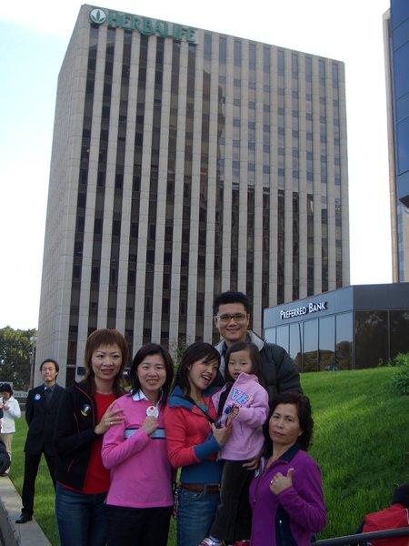 Herbalife總公司大樓(LA)