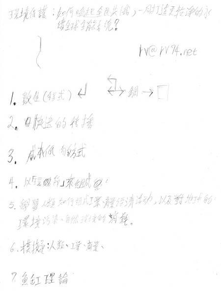 草稿001.jpg