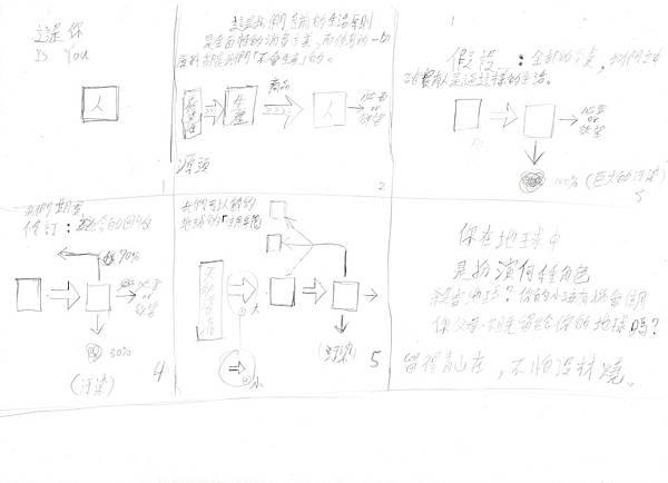 草稿004.jpg