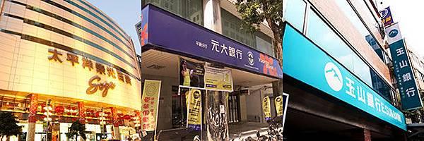 20160714-blog-p05 周遭生活圈.jpg