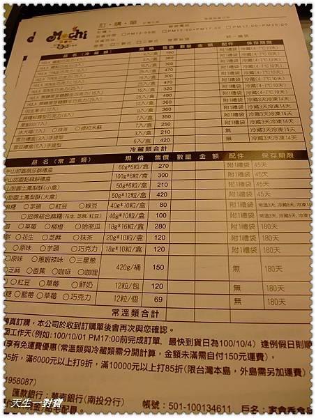 DSCF5350.jpg