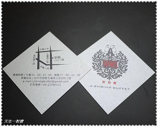 P1190537