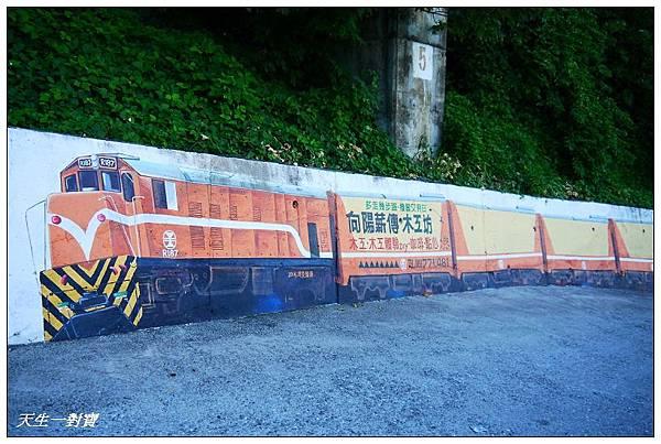 P1700323