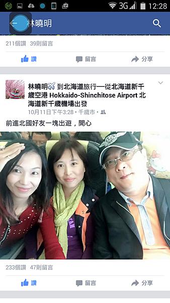 Screenshot_2015-10-16-12-28-36