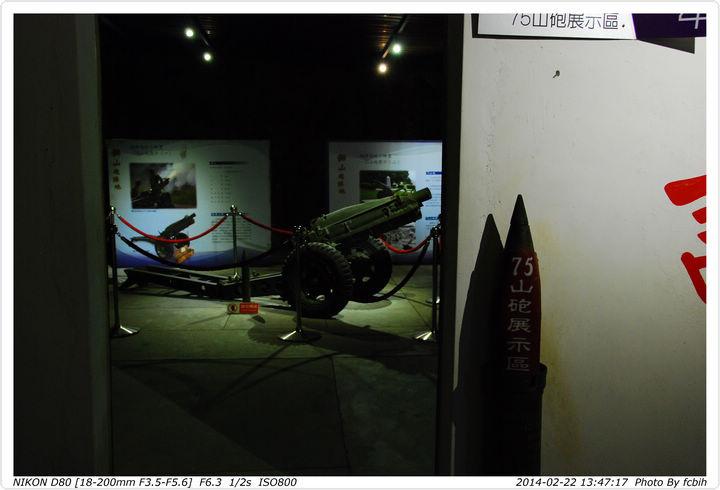 57山砲展示