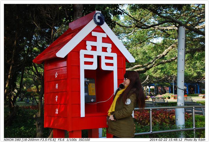 金門造型的電話亭