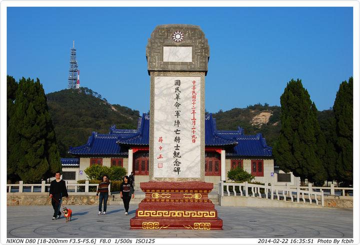 國軍陣亡將士紀念碑