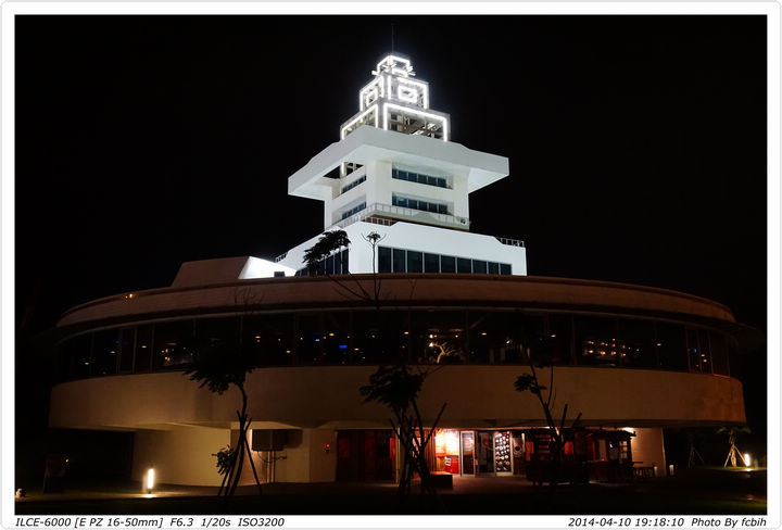 夜晚高字塔